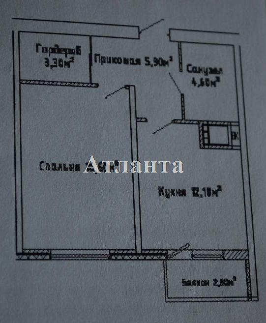 Продается 1-комнатная квартира в новострое на ул. Люстдорфская Дорога — 34 000 у.е.