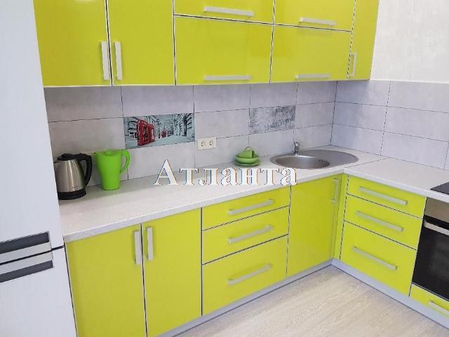 Продается 1-комнатная квартира на ул. Люстдорфская Дорога — 52 000 у.е.