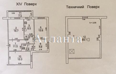 Продается Многоуровневая квартира на ул. Филатова Ак. — 100 000 у.е. (фото №19)