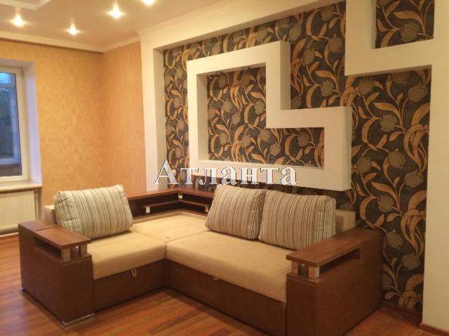 Продается 2-комнатная квартира на ул. Фонтанская Дор. — 115 000 у.е.
