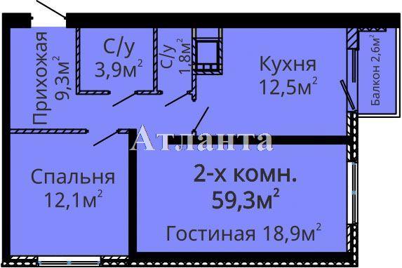 Продается 2-комнатная квартира в новострое на ул. Люстдорфская Дорога — 43 500 у.е.