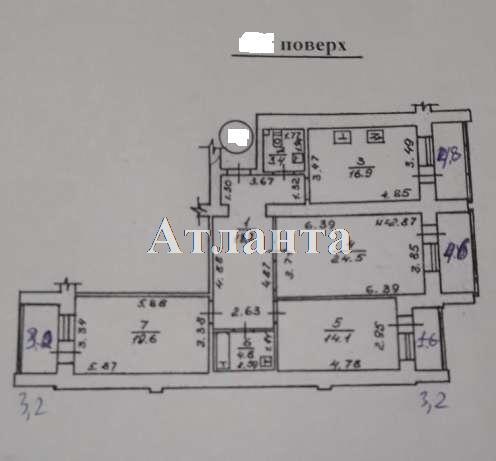 Продается 3-комнатная квартира на ул. Солнечная — 229 100 у.е. (фото №12)
