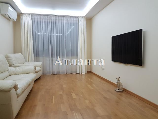 Продается 3-комнатная квартира на ул. Шишкина — 85 000 у.е.
