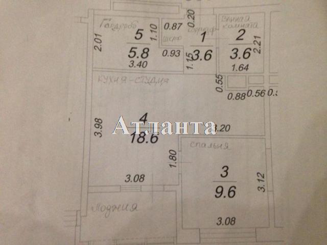 Продается 1-комнатная квартира на ул. Жемчужная — 41 500 у.е. (фото №2)