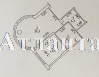 Продается 1-комнатная квартира на ул. Бреуса — 45 000 у.е. (фото №5)