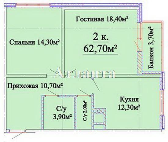 Продается 2-комнатная квартира на ул. Люстдорфская Дорога — 53 000 у.е.