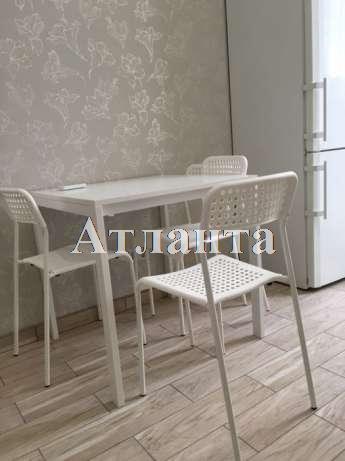 Продается 1-комнатная квартира на ул. Жемчужная — 38 000 у.е. (фото №3)