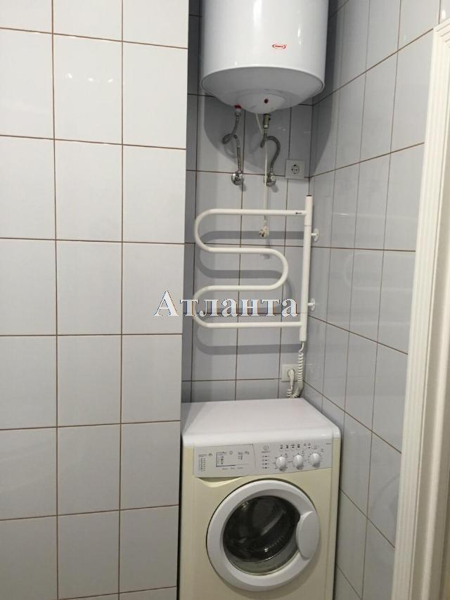 Продается 1-комнатная квартира на ул. Жемчужная — 41 000 у.е. (фото №6)