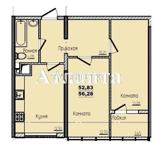 Продается 2-комнатная квартира в новострое на ул. Жм Дружный — 42 000 у.е. (фото №2)