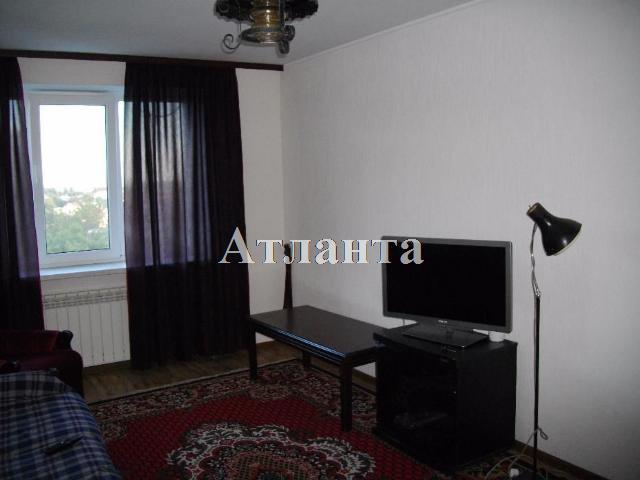 Продается 3-комнатная квартира на ул. Фонтанская Дор. — 80 000 у.е.