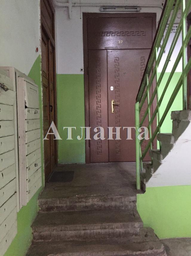 Продается Помещение на ул. Прохоровская — 36 500 у.е. (фото №7)