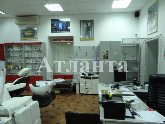 Продается Офис на ул. Бунина — 75 000 у.е. (фото №4)