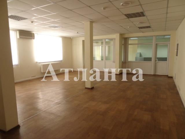 Продается Офис на ул. Бунина — 160 000 у.е.