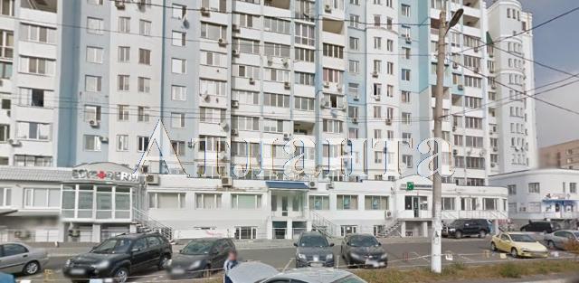 Продается Офис на ул. Зоопарковая — 170 000 у.е. (фото №2)