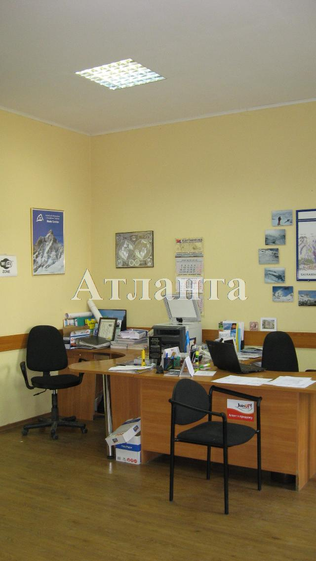 Продается Офис на ул. Бунина — 78 000 у.е.