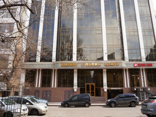 Продается Офис на ул. Жукова Вице- Адм. Пер. — 237 000 у.е. (фото №9)