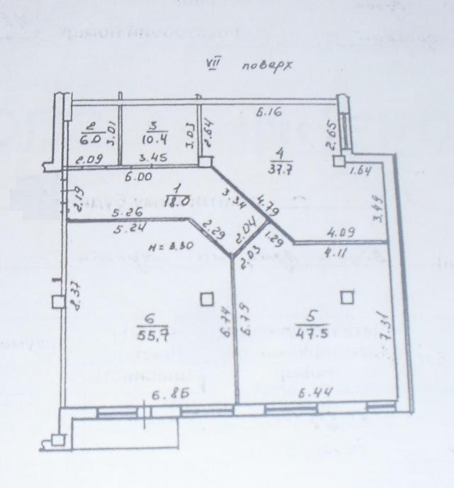 Продается Офис на ул. Жукова Вице- Адм. Пер. — 287 000 у.е.