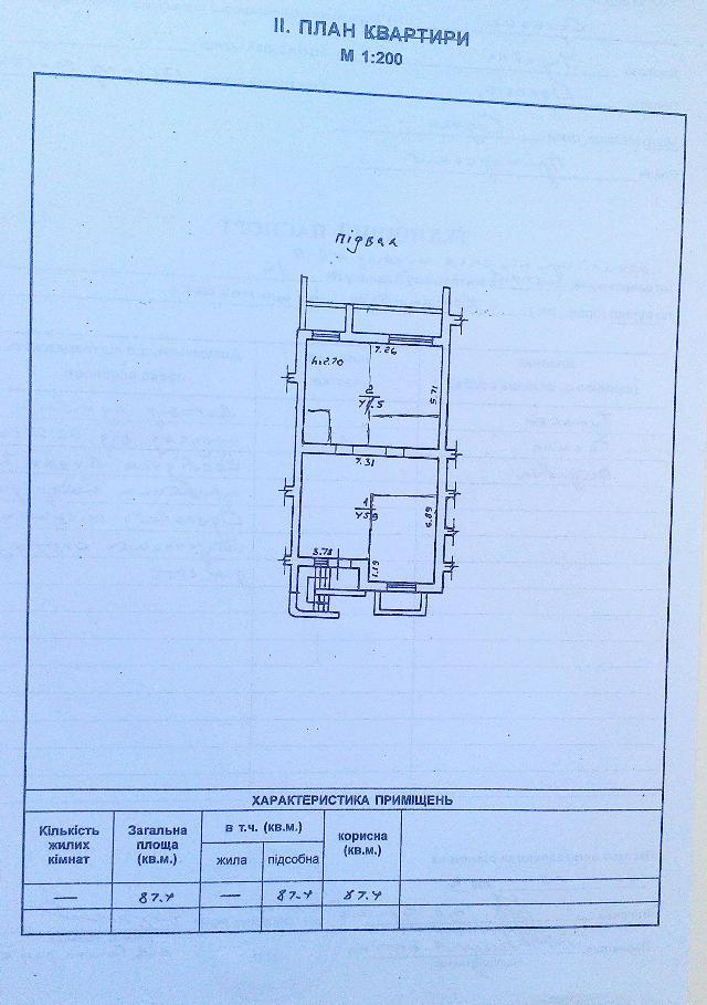 Продается Офис на ул. Нищинского — 45 000 у.е. (фото №10)