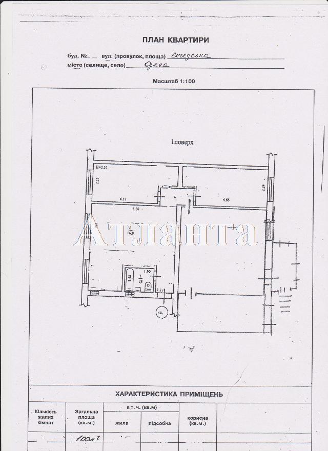 Продается Помещение на ул. Сегедская — 165 000 у.е. (фото №2)