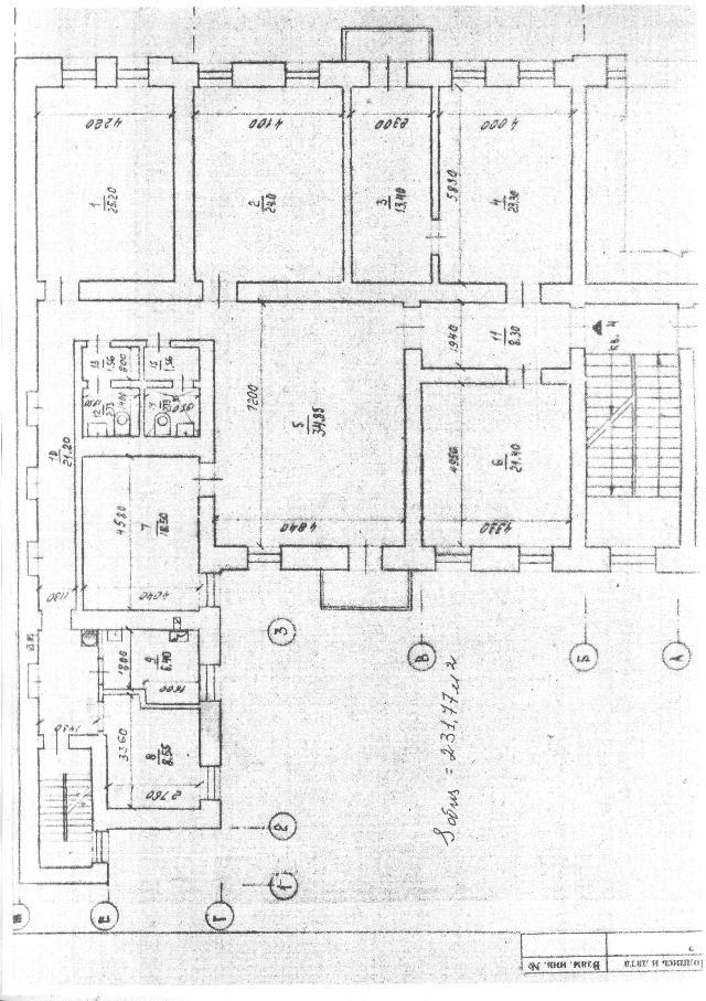 Продается Офис на ул. Пушкинская — 180 000 у.е.