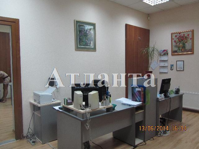 Продается Офис на ул. Новосельского — 160 000 у.е.