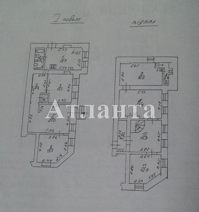Продается Офис на ул. Новосельского — 160 000 у.е. (фото №19)