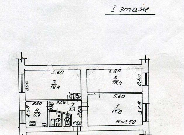 Продается Помещение на ул. Адмиральский Пр. — 59 000 у.е. (фото №3)