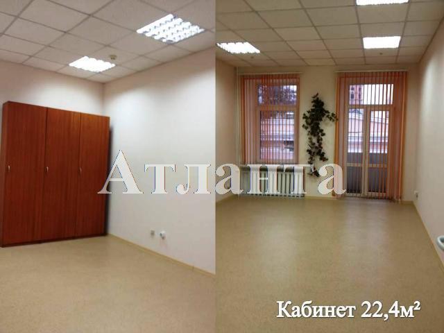 Продается Офис на ул. Ланжероновская — 205 000 у.е.