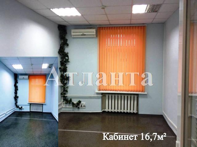 Продается Офис на ул. Ланжероновская — 205 000 у.е. (фото №6)
