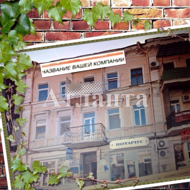 Продается Офис на ул. Ланжероновская — 205 000 у.е. (фото №9)