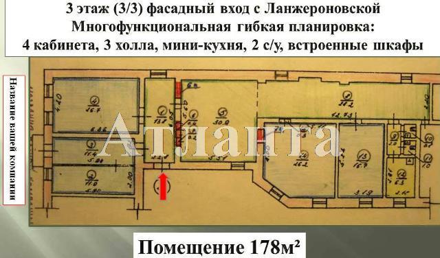 Продается Офис на ул. Ланжероновская — 205 000 у.е. (фото №11)