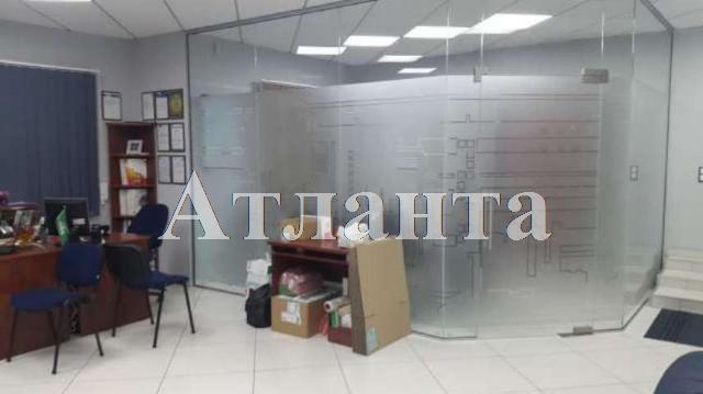 Продается Офис на ул. Слепнева Пер. — 145 000 у.е.