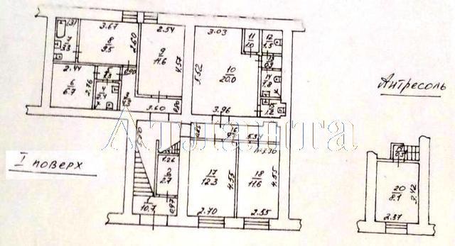 Продается Офис на ул. Дерибасовская — 245 000 у.е. (фото №11)