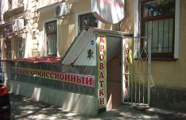 Продается Помещение на ул. Коблевская — 60 000 у.е.