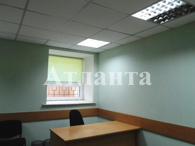 Продается Офис на ул. Жуковского — 65 000 у.е.