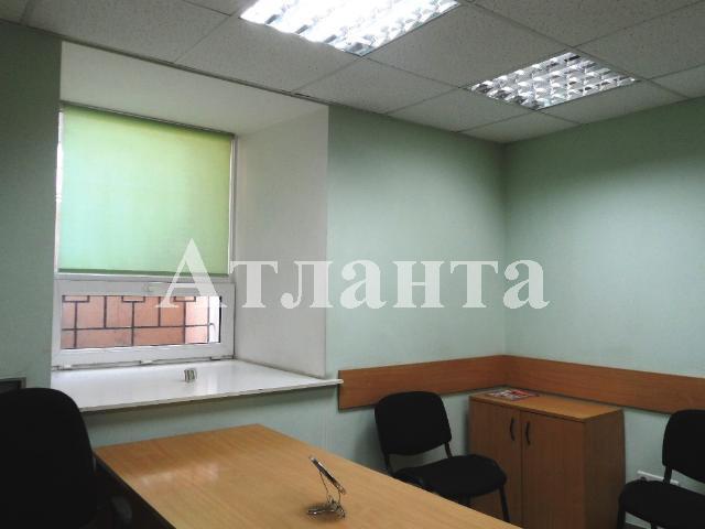 Продается Офис на ул. Жуковского — 65 000 у.е. (фото №5)