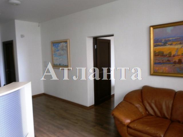 Продается Офис на ул. Среднефонтанская — 250 000 у.е.
