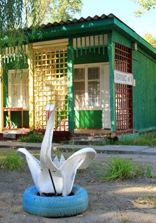 Продается База отдыха на ул. Лазурная — 600 000 у.е. (фото №12)
