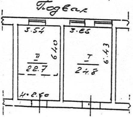 Продается Подвал на ул. Еврейская — 76 000 у.е.