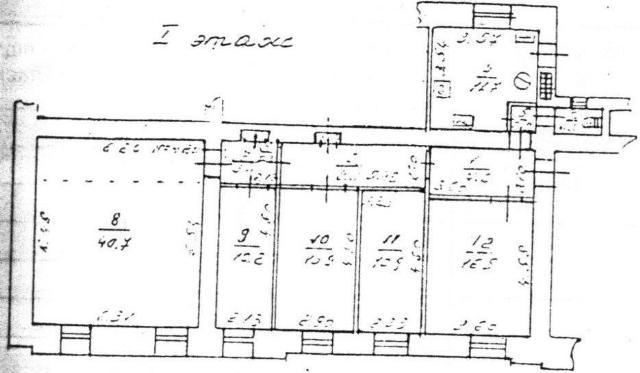 Продается Офис на ул. Еврейская — 190 000 у.е. (фото №4)