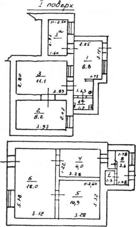 Продается Офис на ул. Гимназическая — 116 000 у.е. (фото №4)