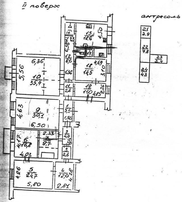 Продается Офис на ул. Еврейская — 340 000 у.е. (фото №8)