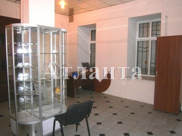 Продается Офис на ул. Катаева Пер. — 140 000 у.е.