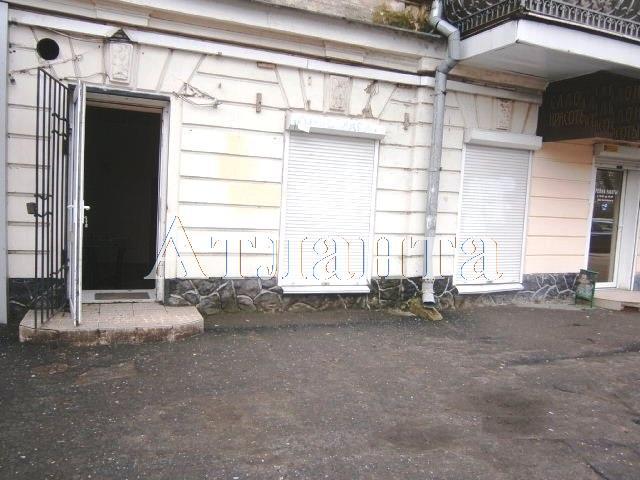 Продается Офис на ул. Катаева Пер. — 140 000 у.е. (фото №6)
