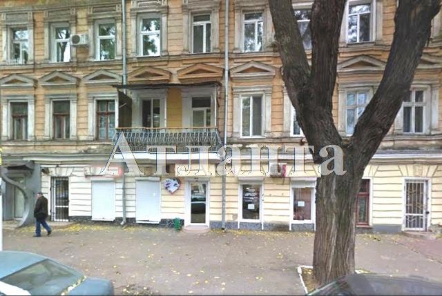 Продается Офис на ул. Катаева Пер. — 140 000 у.е. (фото №7)