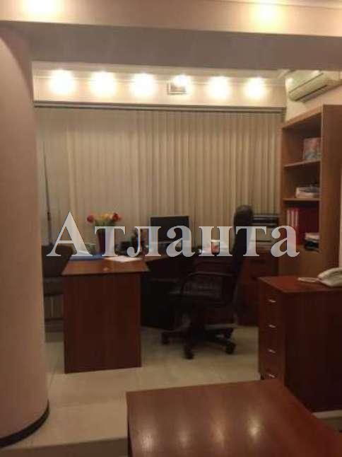 Продается Офис на ул. Среднефонтанская — 80 000 у.е. (фото №2)