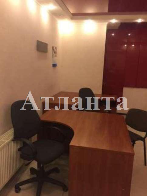 Продается Офис на ул. Среднефонтанская — 80 000 у.е. (фото №3)