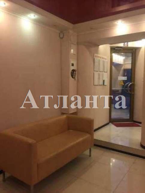 Продается Офис на ул. Среднефонтанская — 80 000 у.е. (фото №5)