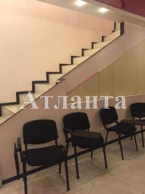 Продается Офис на ул. Среднефонтанская — 80 000 у.е. (фото №6)