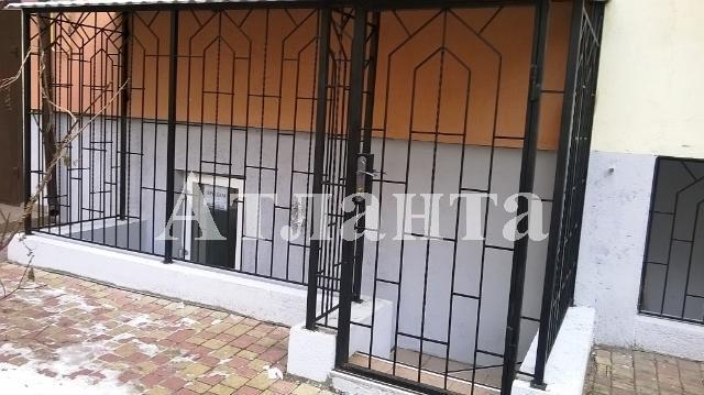 Продается Офис на ул. Дидрихсона — 25 000 у.е. (фото №6)